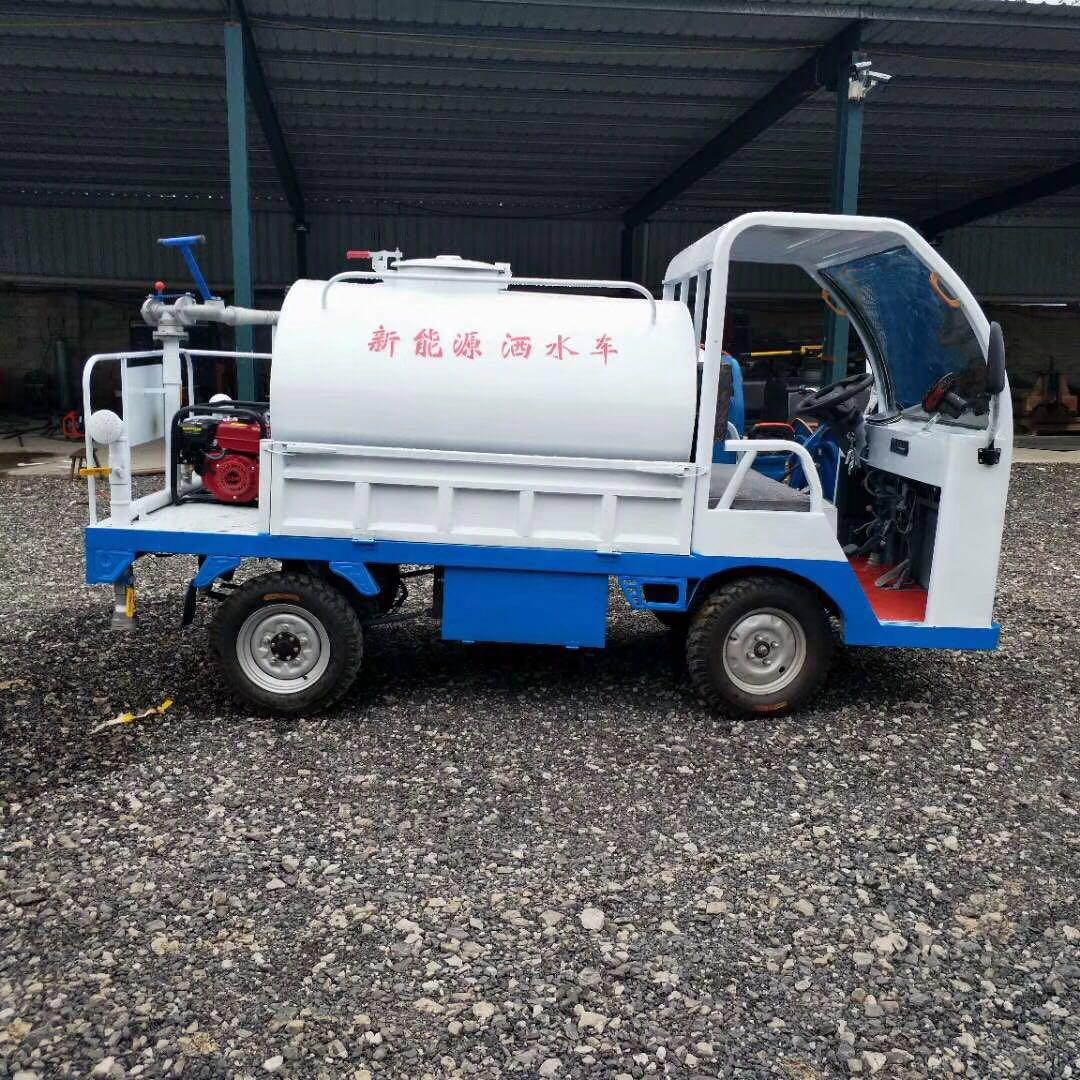 新能源纯电动三轮洒水车08-12方电动洒水车的图片
