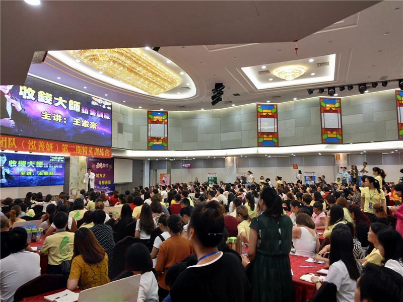 商盈资本学创始人王壹飛谈渠道的定义及重要性的图片