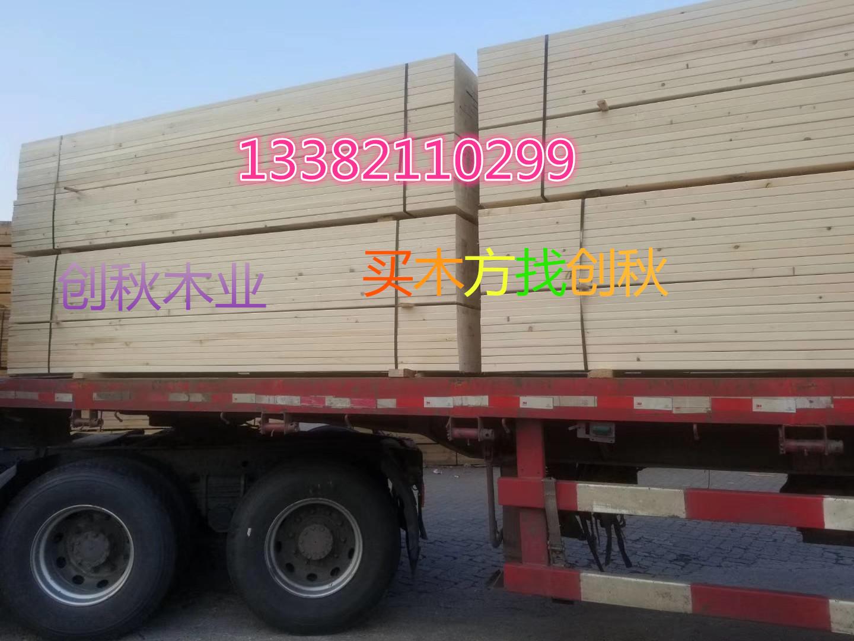 南通建筑木方价格报价的图片