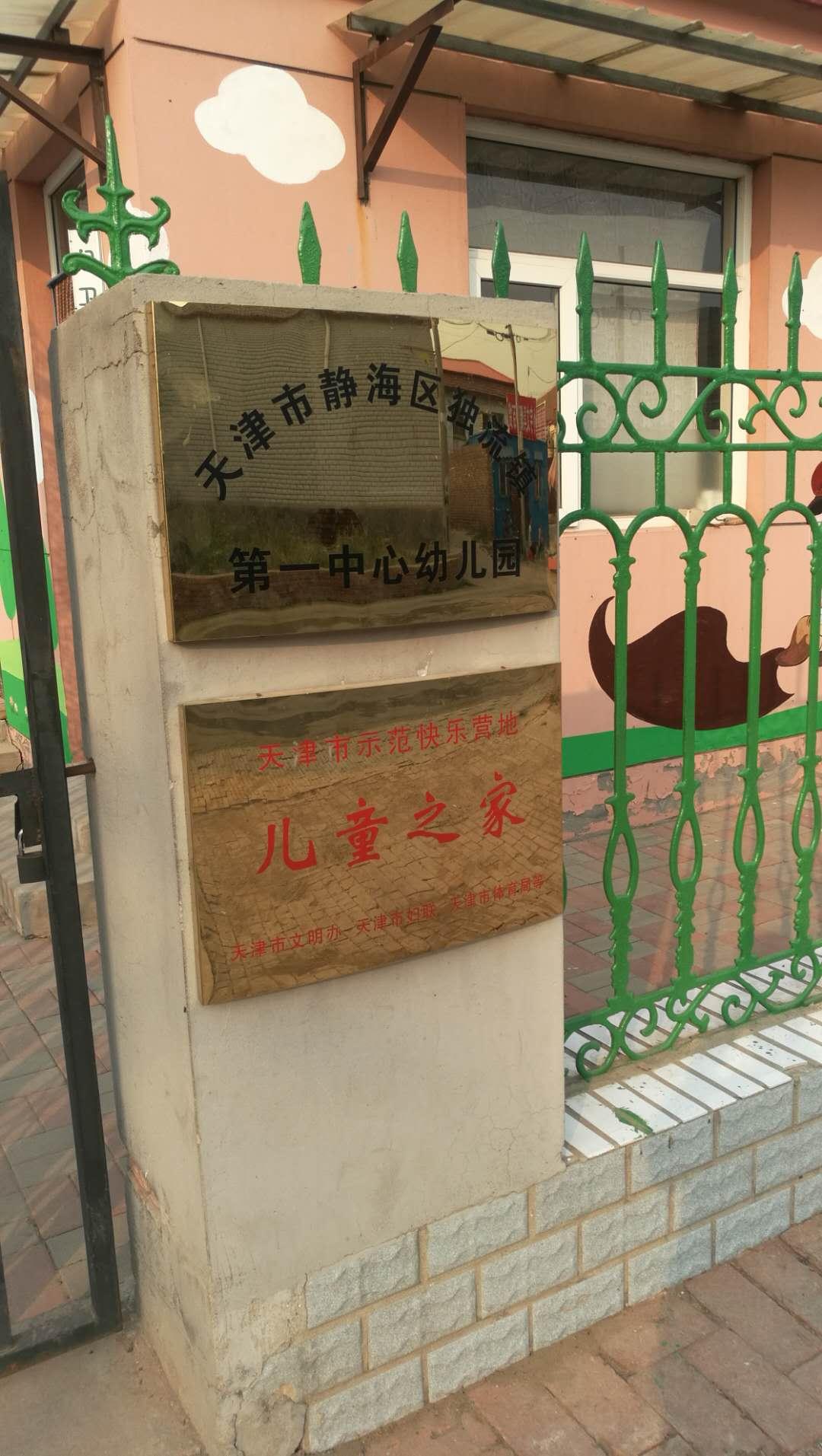 清洗服务 蓟州区单位排烟管道清洗 专业学校食堂保洁