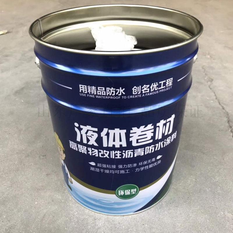 山东寿光高聚物改性沥青防水涂料厂家直销的图片