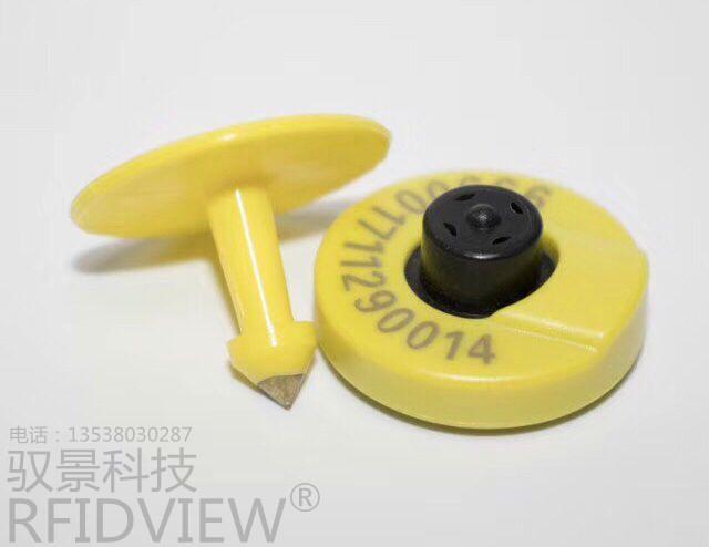 畜牧局专供低频耳标RFID动物标签的图片
