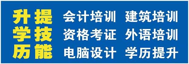 江阴学会计初级职称去哪里通过率更高的图片