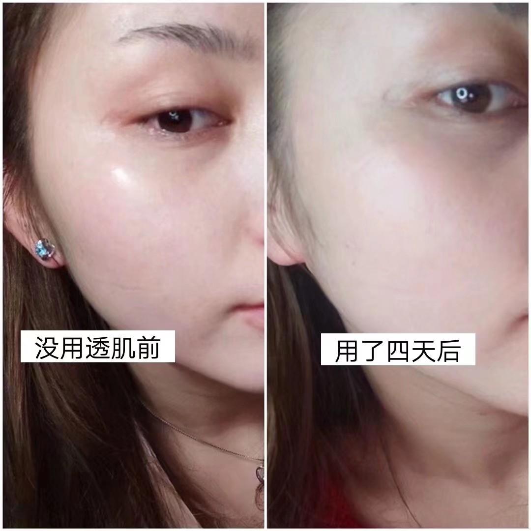 七老透肌亮肤精萃霜效果如何含有什么成分的图片