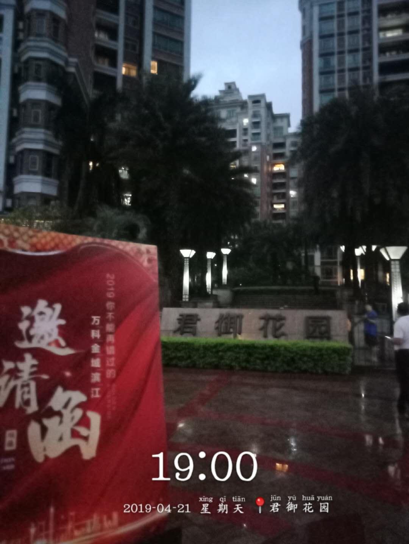 广州线下-DM广告投递-暖场活动推广公司的图片