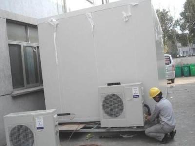 慈溪二手空调回收观城掌起龙山旧空调中央空调回收的图片
