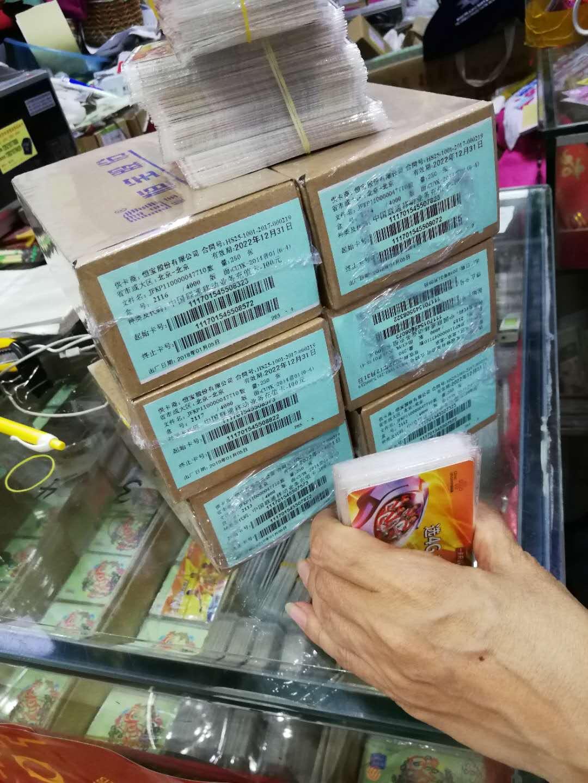 北京高价回收奥斯卡回收银盈通EBC商联通卡的图片