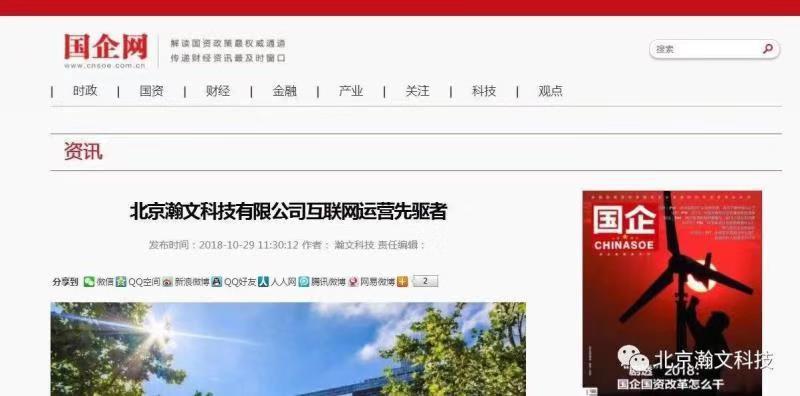 北京开发运营小程序APP网站开发美团运营百度百科的图片