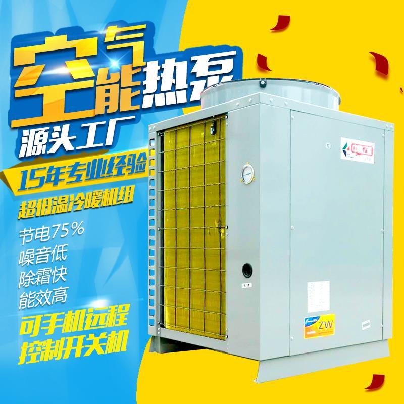 湖北空气能热泵采暖采暖效果怎么样的图片
