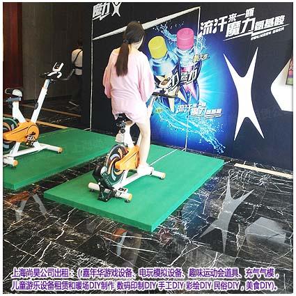 苏州动感单车出租充气城堡桌上足球上海穿越火线出租的图片