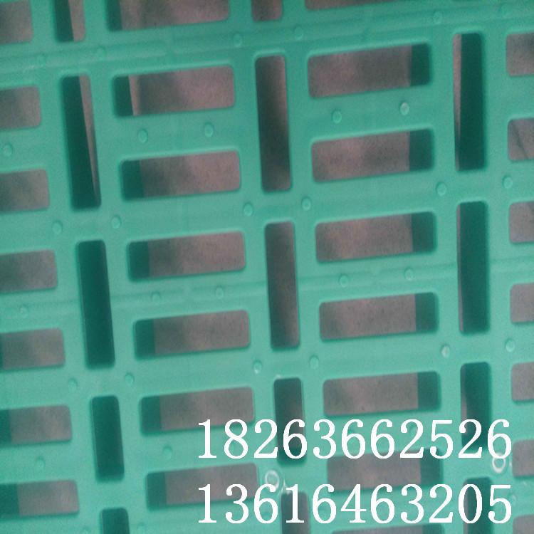 新疆塑料羊床羊床塑料漏粪板羊床厂家供应价格的图片